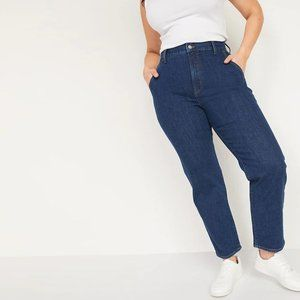 NEW Old Navy Sky Hi Straight Workwear Jeans